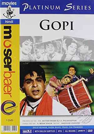 Sailajanand Mukherji Gopi Movie