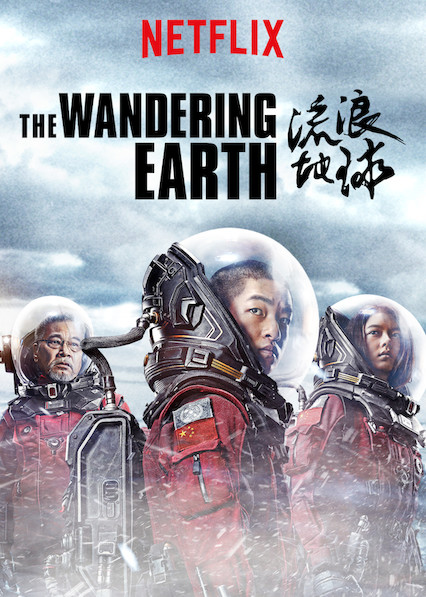 The Wandering Earth (2019) Bengali Dubbed ORG 720p WEB-DL x264 AAC 800MB ESub