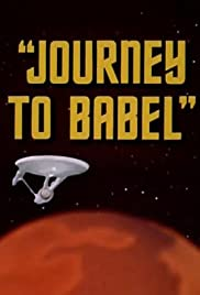 Journey to Babel Poster