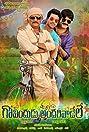 Govindudu Andari Vaadele (2014) Poster