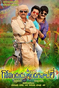 Primary photo for Govindudu Andari Vaadele