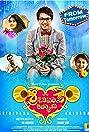 Srinivasa Kalyana (2017) Poster