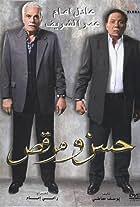 Hassan wa Morcus