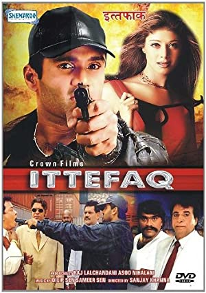 Imtiaz Patel (dialogue) Ittefaq Movie