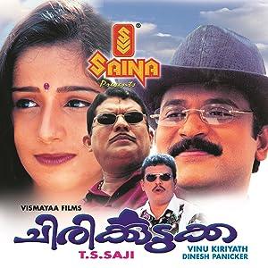300mb movies mkv free download Chirikkudukka by [XviD]