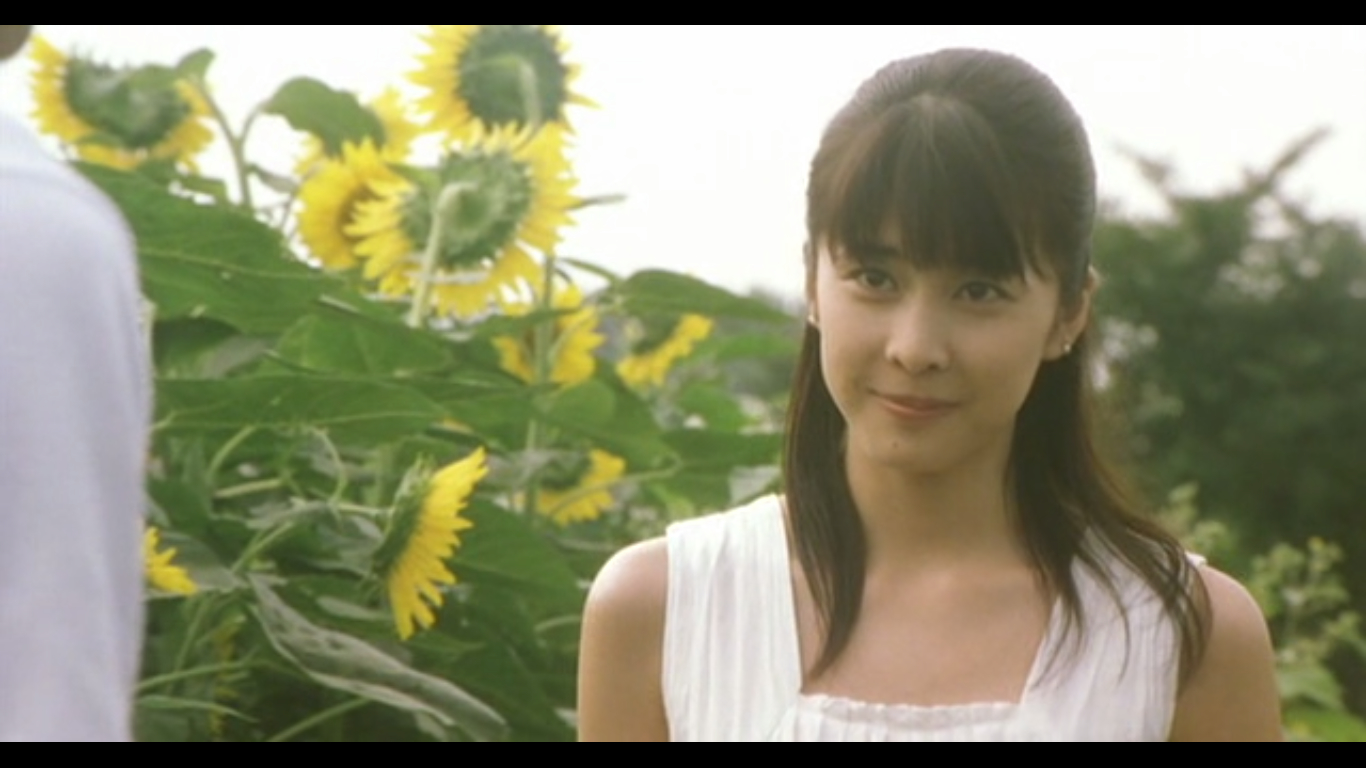 Ima, ai ni yukimasu (2004)