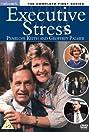 Executive Stress (1986) Poster