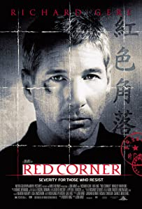 The movie download Red Corner by Richard Pearce [BDRip]