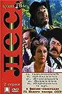 Les (1975) Poster
