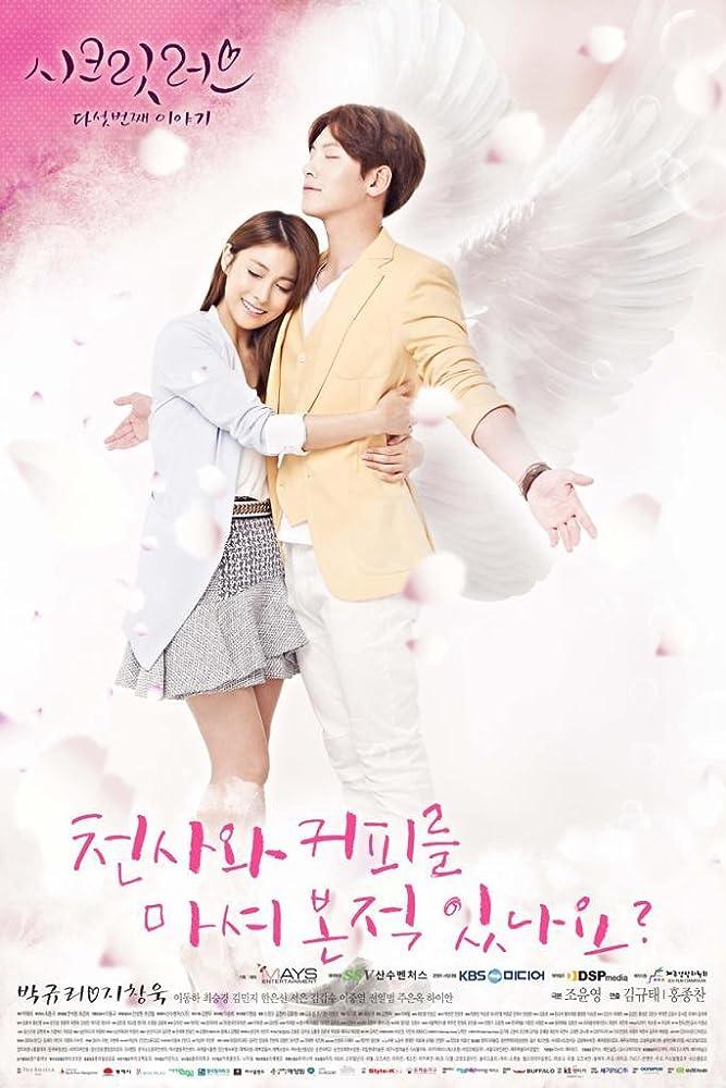 Kara Secret Love