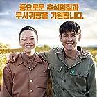 Seoboojeonsun (2015)