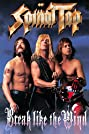 Spinal Tap: Bitch School (1992) Poster