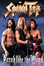 Spinal Tap: Bitch School