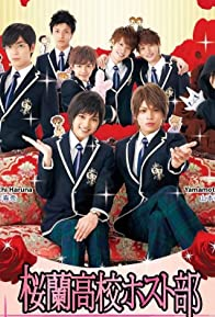 Primary photo for Ouran High School Host Club