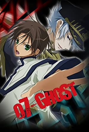 Where to stream 07-Ghost