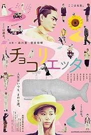 Chokolietta Poster