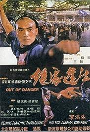 ##SITE## DOWNLOAD Jue chu feng sheng () ONLINE PUTLOCKER FREE