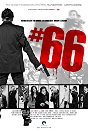 #66 (2015)