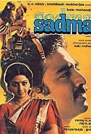 Sadma Poster