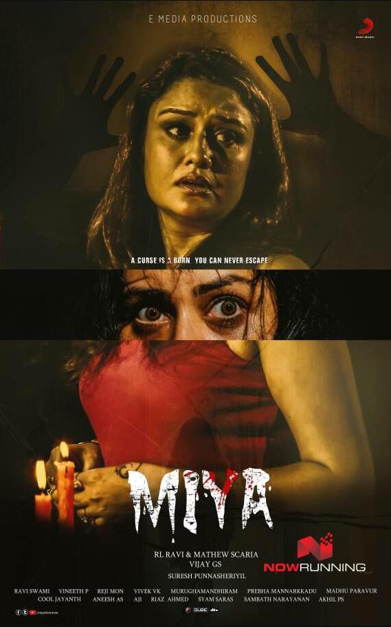 Miya (2020)