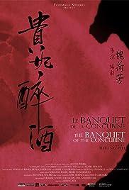 Le banquet de la concubine Poster