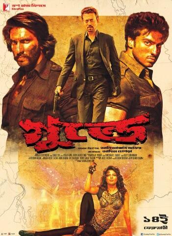 Gunday (2021) ORG Bengali Dubbed Movie 720p HDRip 1.9GB | 350MB Download