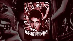 Akshay Kumar Kayda Kanoon Movie