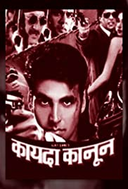 Kayda Kanoon(1993) Poster - Movie Forum, Cast, Reviews