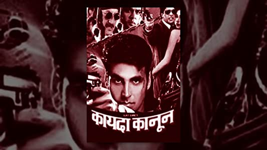 Kayda Kanoon in hindi free download