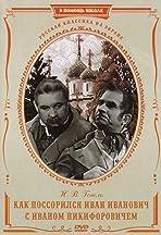 Kak possorilis Ivan Ivanovich s Ivanom Nikiforovichem