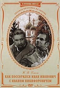 Primary photo for Kak possorilis Ivan Ivanovich s Ivanom Nikiforovichem