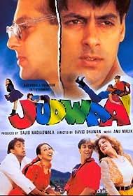 Karisma Kapoor, Salman Khan, and Rambha in Judwaa (1997)