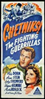 The Fighting Guerrillas (1943) Poster