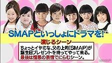 Child Actresses