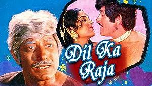 Dil Ka Raaja movie, song and  lyrics