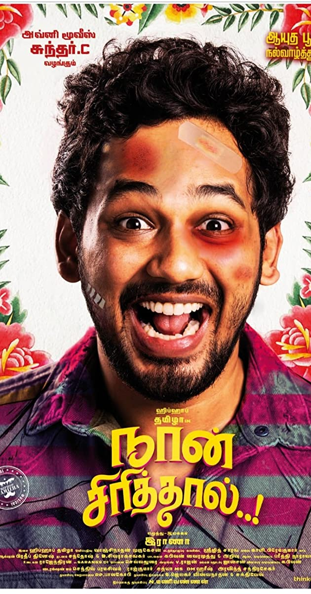 Naan Sirithaal Torrent Download
