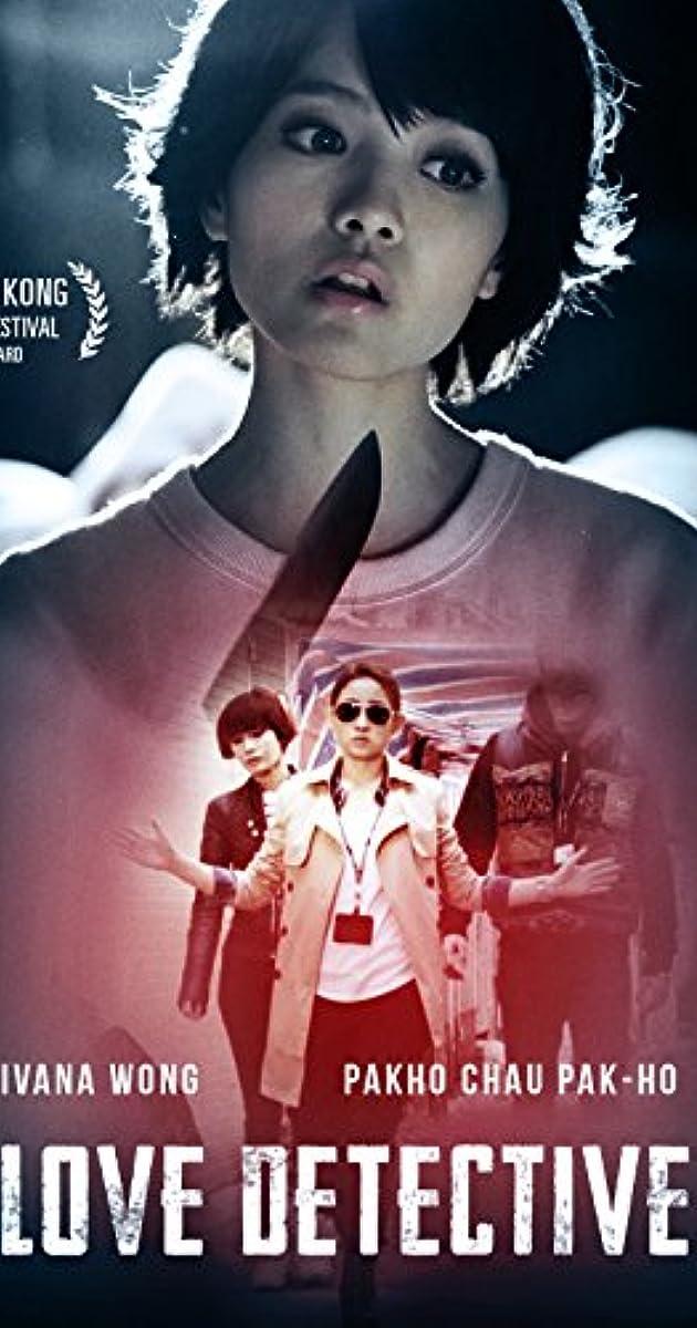 Image Yeonae tamjeong