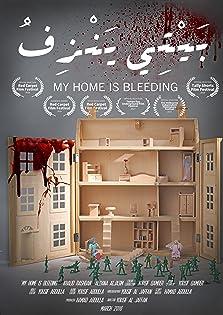 My Home is Bleeding (2016)