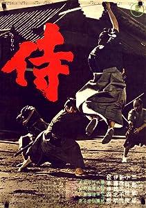 Torrent download new movies Samurai Japan [4K]