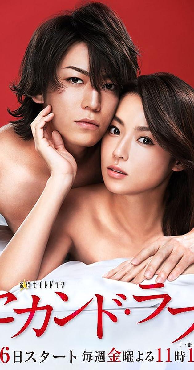 share mellencamp dating meg ryan something is