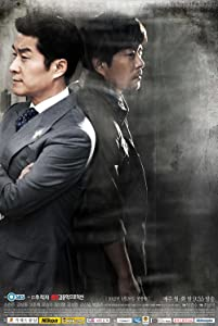 English movie subtitles download The Chaser South Korea [2160p]