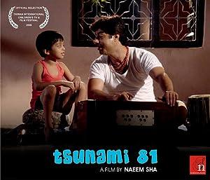 Tsunami 81 movie, song and  lyrics