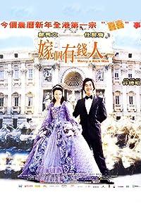 Best site for iphone movie downloads Ga goh yau chin yan [hd720p]