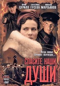 Watchfree movies Spasite nashi dushi Russia [pixels]