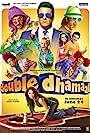 Sanjay Dutt, Javed Jaffrey, Satish Kaushik, Arshad Warsi, Aashish Chaudhary, Riteish Deshmukh, Mallika Sherawat, Zakir Hussain, and Kangana Ranaut in Double Dhamaal (2011)