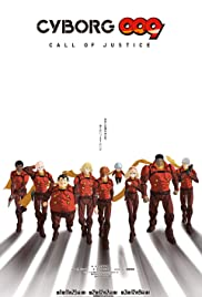 Cyborg 009: Call of Justice I Poster