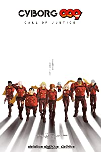 Cyborg 009: Call of Justice I movie download in mp4