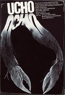 The Ear (1970)