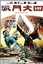 Shaolin Plot