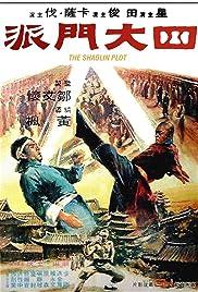 Shaolin Plot (1977)